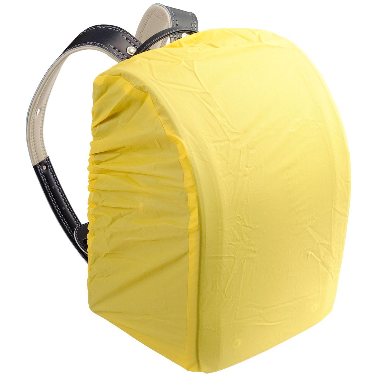 ランドセル雨カバー(黄)[A4フラット・A4クリア両サイズ対応]